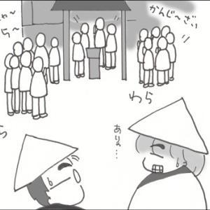 42番 仏木寺~無駄な行い・・・~
