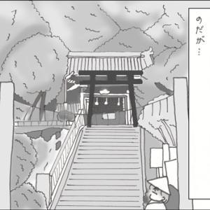 41番 龍光寺~神様がいっぱい~