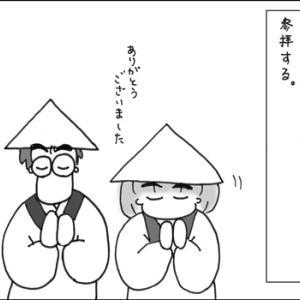 39番 延光寺~高知最後の寺~