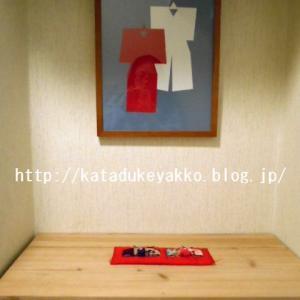 ★【断捨離】シンプル雛飾り♪【1日1捨】394