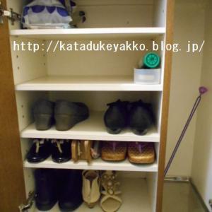 ★【断捨離】靴の数が少な過ぎて限界です!【1日1捨】377