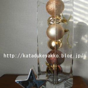 ★【断捨離】100均ダイソーで大人クリスマス飾り 2018【1日1捨】379