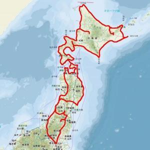 東北・北海道ツーリング 完走記録など