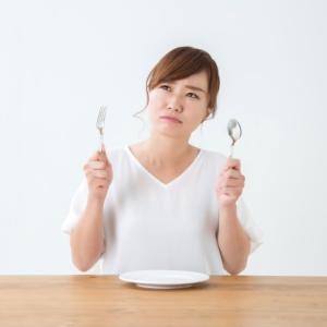 【誰でも簡単!マネ痩せ!】真面目な人ほど三日坊主になりやすい?!ダイエット継続の秘訣!