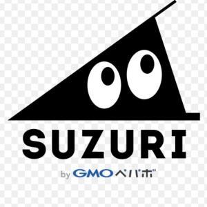 SUZURIはじめました