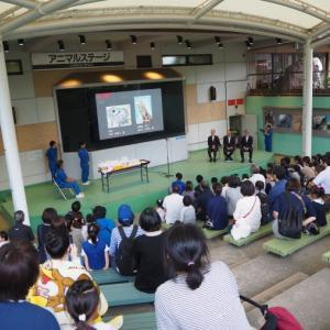 とべ動物園動物画コンクール入賞作品表彰式