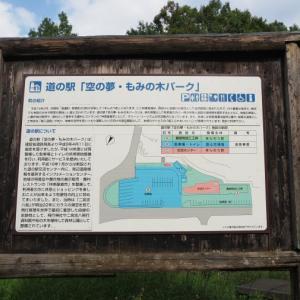 二宮飛行神社