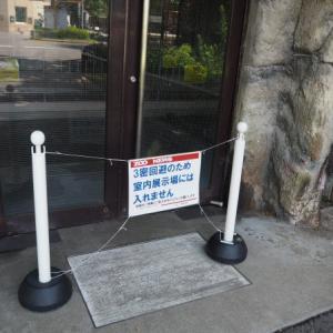 とべ動物園警戒レベルが引き上げに伴う入場制限