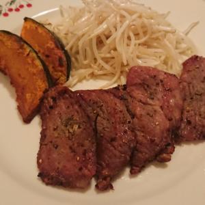豚肉のグリル焼き