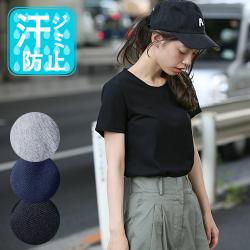 cocaの汗シミ防止のTシャツ/プチプラで2サイズ