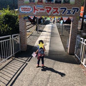 2019年秋旅行☆大井川鐵道トーマス号