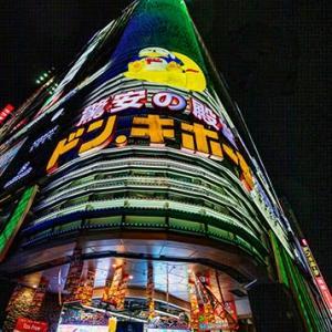 名古屋 錦三の夜