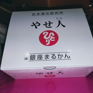 大阪 中央区 からほり商店街  こうちゃんとりっちゃんのお店
