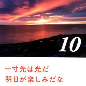 大阪 中央区 からほり商店街 こうちゃんとりっちゃんのお店「愛と光のメッセージ」ひとり