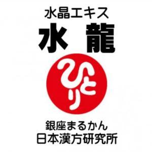 大阪 中央区 からほり商店街 こうちゃんとりっちゃんのお店 『水龍』体験談