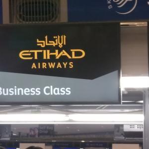 エティハド航空で出発