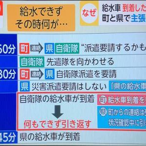 今度は神奈川県知事かぁ・・・