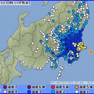 地震・豪雨に怯える日本へ・・・