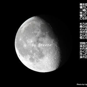 真夜中 [ 2021-03-04 ] の月・・・