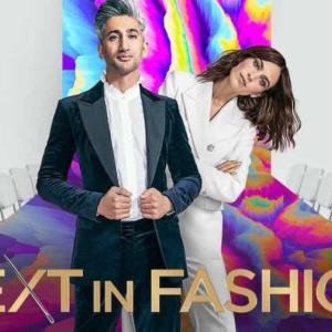 【Netflixおすすめ】ネクストインファッションがめちゃ面白い!