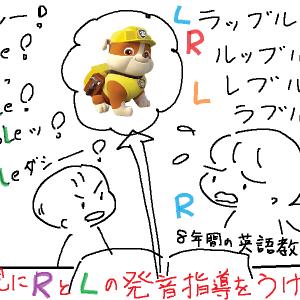 3歳児の発音指導