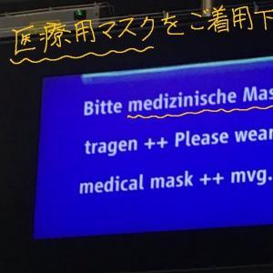 バイエルン州における新たな制限措置(病院信号システムの導入及びFFP2マスクの着用義務撤廃)