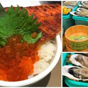 タカマル鮮魚店 マチノマ大森 ランチ