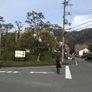 またまた、大阪の旅