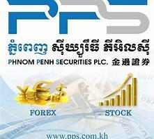 カンボジア投資をやってみよう  と、したら