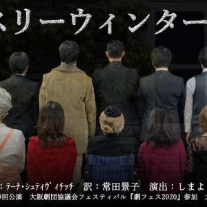 【WEB特別企画】ニコニコ動画予約枠のお知らせ