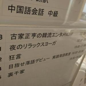 久しぶりの古家さん~(^^)