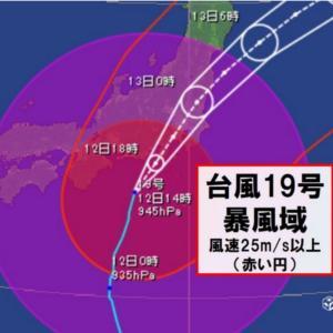 台風19号尋常ない雨と風