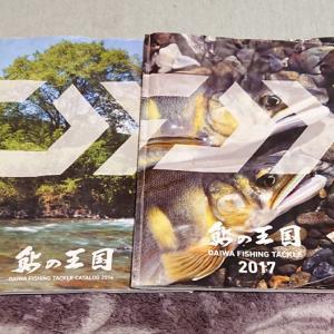 鮎釣りカタログの【鮎の王国】でぇ、
