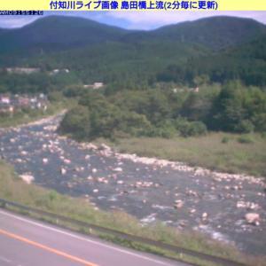 岐阜県付知川のメガ鮎ランキング更新