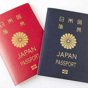 パスポートがWeb申請・クレカ払い・郵送受取へ!これは朗報だが期待しすぎも?