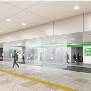魔改造・JR新宿駅工事がひと段落!東西自由通路完成で東西の行き来が容易に!