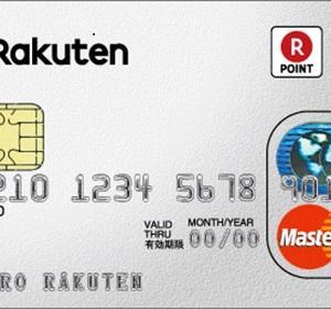 2019年8月も楽天カード発行のチャンス!今なら19,000円相当のポイント獲得!楽天プレミアムカードが欲しい人もこの機会に!