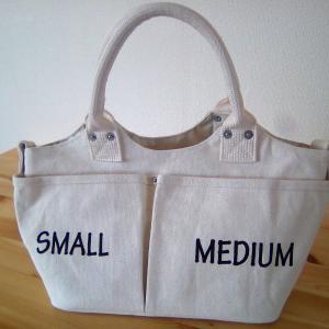 収納力抜群でオシャレなベジバッグを買いました
