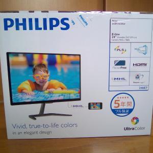 Philipsの23.6インチ液晶ディスプレイ(246E7QDSB/11)を買いました