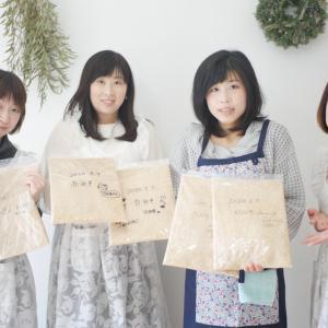 3キロの手作り味噌作り1dayレッスン開催!