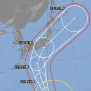 台風19号に備える