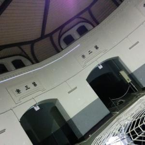 旧奈良監獄(奈良少年刑務所)最終公開☆見学記・その1
