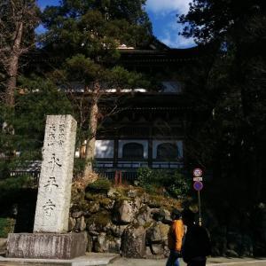 永平寺で坐禅体験&中国の一休さん