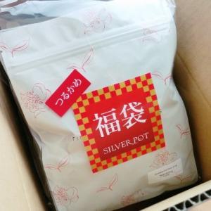 福袋2019ネタバレ◆紅茶専門店シルバーポット「つるかめ」