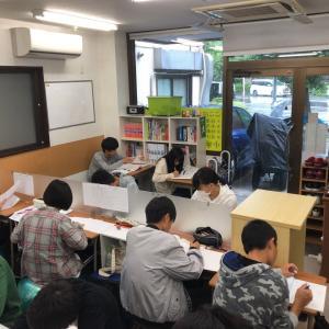 英検2級一次合格おめでとう!