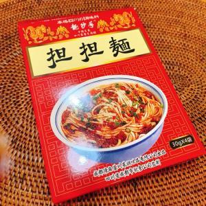 カルディコーヒーの調味料活用で食べ痩せ四川風涼麺