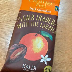 【カルディ】オレンジピール入りカカオ70チョコレート