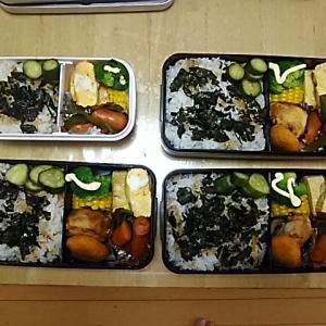 弁当作り最終章 〜の 新盆法要 〜の 払い戻し 〜の  使える!!オーブンレンジ の 巻