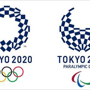 はいはい、やはり2020年五輪はシナリオ通り?