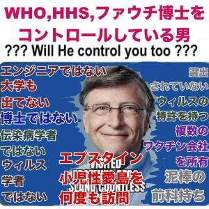 この自粛生活は、ビル・ゲイツのワクチン摂取を国民が必要と思うまで強制的に続けられる